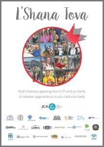 AJN full page Rosh Hashanah ad