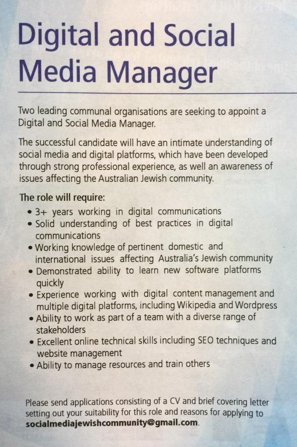 digital and social media manager ad